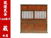 117_kura_168mizuya_s.jpg