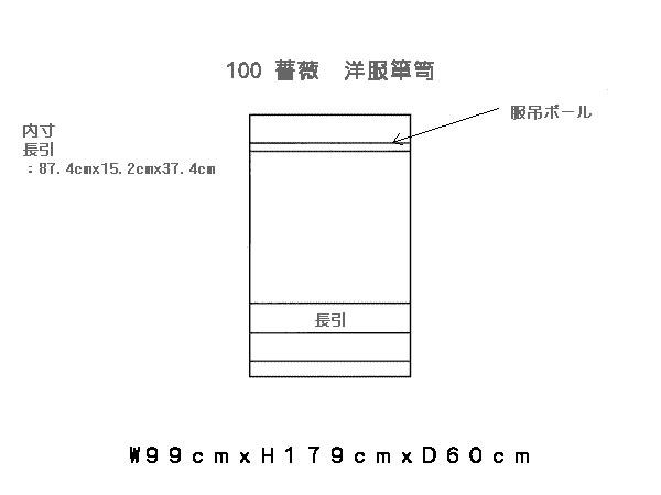 188_bara_100fuku_3.jpg