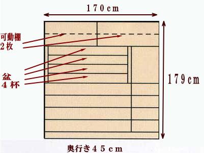 188_nishiki_1kkenn_3.jpg