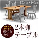 310_2honnashi_s.jpg