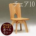 310_isu10_s.jpg