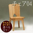 310_isu_04_s.jpg