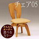 310_isu_05_s.jpg