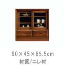 318806ij28b_s.jpg